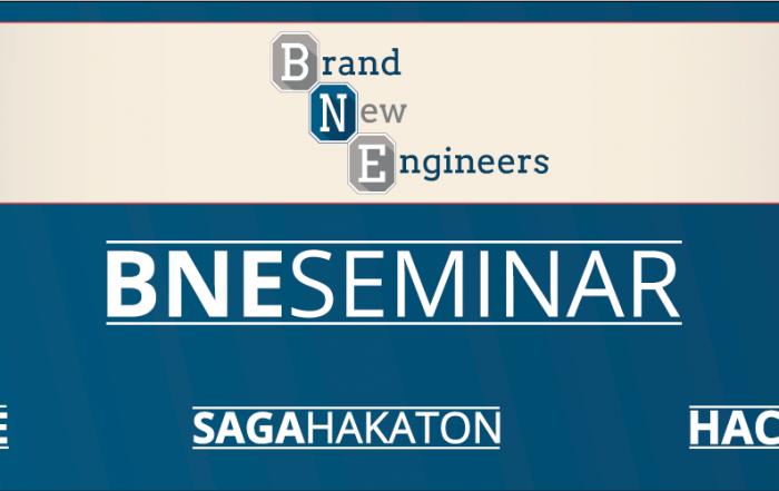 "Deveti po redu ""Brand New Engineers"""